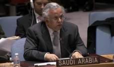 المعلمي: دعم السعودية لليمن مستمر في الحاضر وفي المستقبل