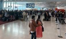 فوضى في مطار شارل ديغول في باريس بعد اعلان ترامب منع السفرمن اوروبا