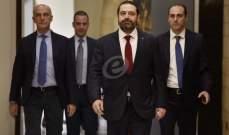 الجمهورية: لا تغيير في تشكيلة الوفد المرافق للحريري الذي سيتوجّه الى بروكسل