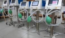 شركة فينيكس جهزت 16 مستشفى حكومي بأجهزة تنفّس اصطناعيّة