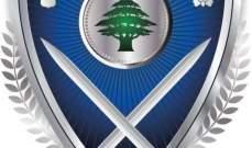 وزراة الداخلية تنشر أسماء البلديات وأعداد المجالس الاختيارية والمختارين للانتخابات الفرعية في 27 الحالي