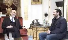 الحريري لجعجع: بتستاهل