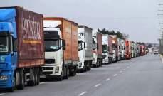 الأناضول: 63 شاحنة أممية تحمل مساعدات إنسانية عبرت تركيا باتجاه إدلب