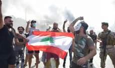 محتجون قطعوا طريق المطار والجيش منعهم من إقتحامه