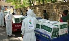 مركز الملك سلمان يبدأ بتوزيع 26 ألف سلة غذائية بالتعاون مع جمعية الغنى
