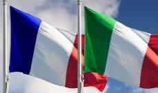 مسيرة حاشدة في شمال إيطاليا تأييدا لمشروع قطار يربط تورينو بليون الفرنسية