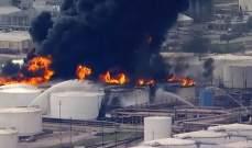 حريق في مجمع بتروكيميائيات بولاية تكساس الأميركية