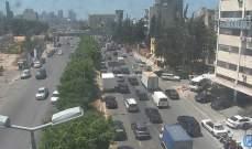 حركة مرور كثيفة من الكرنتينا نحو بيروت ومن الرينغ نحو الأشرفية والصيفي