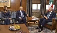 بري التقى الوزيرة الصفدي والنائب السابق محمد الصفدي