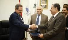 جبق رعى بروتوكول تعاون بين العربية ومستشفى طرابلس الحكومي