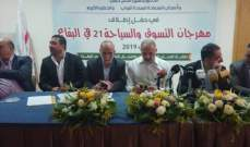 افتتاح مهرجان التسوق والسياحة الـ 21 في البقاع برعاية الرئيس عون