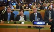 وزير البيئة عاد من نيويورك: العالم في سباق للحد من تغير المناخ