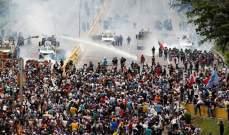 استئناف المفاوضات بين سلطات فنزويلا والمعارضة في باربادوس