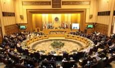مندوب العراق بالجامعة العربية يدعو الى اعادة عضوية سوريا