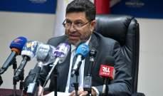 غجر: تقنين الكهرباء سينخفض خلال يومين ولا تفاوض مع إيران لاستيراد الفيول