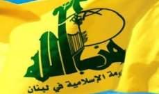 """تايمز أوف اسرائيل: لبناني تجسس على """"حزب الله"""" لصالح إسرائيل يطالبها بانقاذه من الترحيل"""
