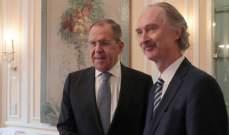 لافروف بحث مع بيدرسن الوضع في سوريا