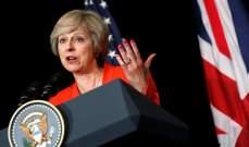 ماي: محادثات خروج بريطانيا من الاتحاد الأوروبى ستبدأ خلال أسبوعين