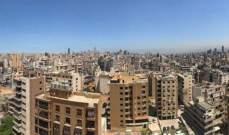 النشرة: سيارات تجوب شوارع عين الرمانة وتدعو الناس للالتحاق بتظاهرة الشفروليه