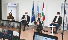 المديرية العامة للإدارات والمجالس المحلية: ننخرط في مسار جديد للبناء على مبادئ الحوكمة الرشيدة