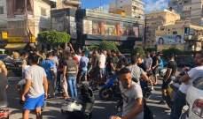 اعتصام في ساحة ابو ديب في صور احتجاجا على ارتفاع الاسعار وسعر الصرف