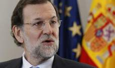 راخوي: تم اقالة الحكومة ورئيس الشرطة وحل البرلمان في اقليم كتالونيا