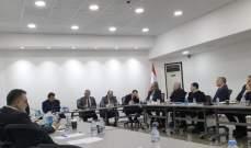 """""""لبنان القوي"""": لاقران قرار تعليق دفع السندات بخطة مالية – إقتصادية"""