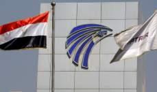 النيابة المصرية ترفض تقريرا فرنسيا عن سبب سقوط الطائرة المصرية