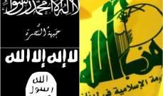 """البيان: الداخلية الكويتية ستعيد درس ادراج """"حزب الله"""" على لائحة الارهاب"""