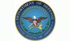 وزارة الدفاع الأميركية: إلغاء كل مشاريع بناء الجدار الحدودي مع المكسيك
