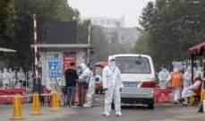 السلطات الصينية تفرض إغلاقا على مدينة يقطنها أربعة ملايين شخص جراء كوفيد-19