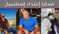 طُعِنَ قلبُ لبنان فسالت دماء المحبّة