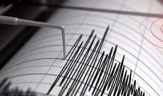 هيئة المسح الجيولوجي الأميركية: زلزال بقوة 5.9 درجة يهز تايوان