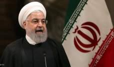 روحاني: لا يمكن إضافة أو حذف أو تعديل أي بند في الاتفاق النووي
