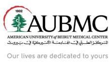 المركز الطبي في الجامعة الأميركية:تخصيص المبنى 56 لإستقبال مرضى كورونا