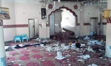 4 قتلى و20 جريحا في انفجار استهدف مسجدا في جنوب غرب باكستان
