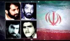 عبداللهيان: الدبلوماسيون الاربعة المختطفون لا يزالون في السجون الاسرائليية حتى اليوم