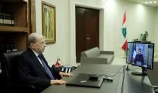 الرئيس عون: التدقيق المالي الجنائي سيدل على كلّ المسؤولين عن انهيار نظامنا الاقتصاديّ