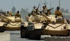 انتشار أمني كثيف في معظم شوارع العاصمة العراقية بغداد