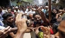 الخارجية البنغلادشية تحتج لدى بورما جراء تدفق جديد للاجئين فارين من ولاية راخين