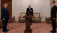 فيصل المقداد أدى اليمين الدستورية وزيرا للخارجية السورية أمام الأسد