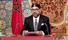 ملك المغرب أصدر عفوا عن 5654 معتقلا وأمر بتعزيز حماية السجناء من انتشار كورونا