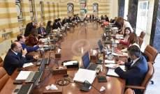 إنتهاء جلسة مجلس الوزراء في قصر بعبدا