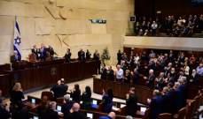 قرصنة إسرائيلية لأموال السلطة الفلسطينية