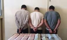 أمن الدولة: توقيف 3 مروجي عملة مزيفة في طرابلس