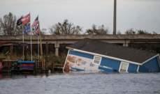 سقوط 14 قتيلا إثر مرور الاعصار لورا جنوب الولايات المتحدة