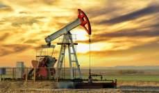 أسعار النفط تهوي أكثر من 7% في أعقاب اتفاق