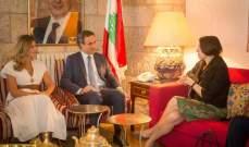 معوض عرض مع السفيرة الاسترالية في لبنان اوضاع الجالية اللبنانية في استراليا