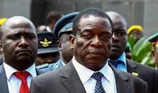 رئيس جنوب أفريقيا طالب مواطني زيمبابوي بقبول نتيجة الانتخابات