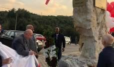 ازاحة الستار عن تمثال البطريرك الحويك على اوتوستراد البترون تنورين